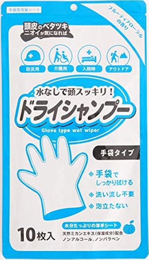 カジュアル広々とした寛大なシャンプー手袋 10枚