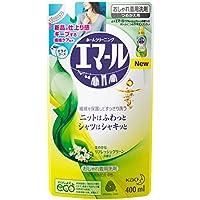エマール 洗濯洗剤 液体 おしゃれ着用 リフレッシュグリーンの香り 詰替用 400ml
