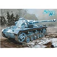 ドラゴン 1/35 第二次世界大戦 ドイツ軍 3号戦車K型 スマートキット プラモデル DR6903