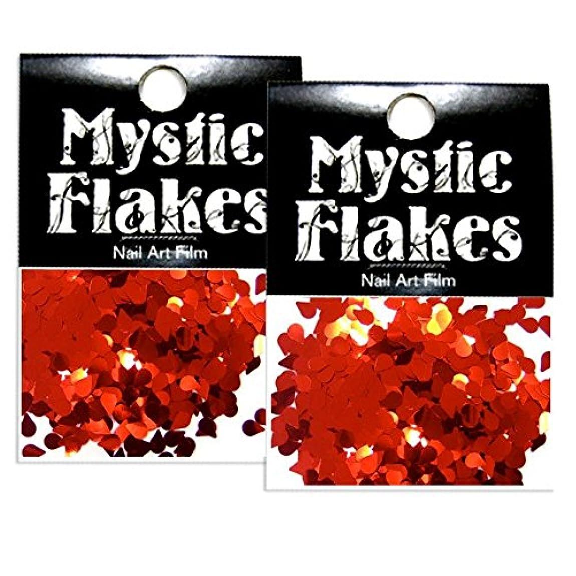 専門用語実施する花束ミスティックフレース ネイル用ストーン メタリックレッド ティアドロップ 0.5g 2個セット