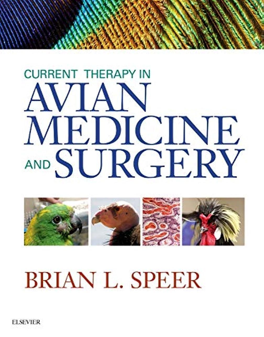 マウント活性化一口Current Therapy in Avian Medicine and Surgery, 1e