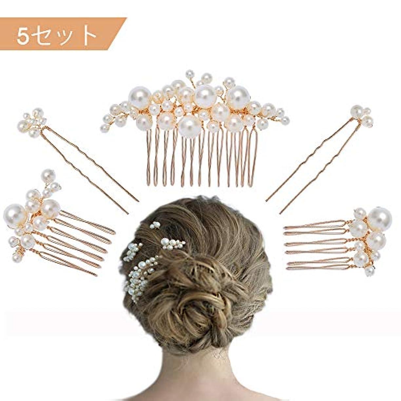 SPOKKI パール 髪飾り ヘアアクセサリーヘアピン ウェディング 結婚式 卒業式 発表会 3種類 5本セット