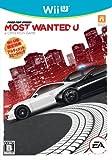「ニード・フォー・スピード モスト・ウォンテッド U (Need For Speed Most Wanted U)」の画像