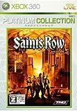 「セインツ ロウ/Saints Row プラチナコレクション」の画像