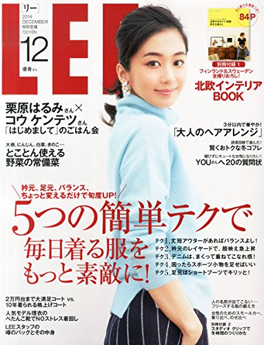 LEE (リー) 2014年 12月号 [雑誌]