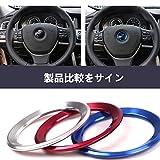 【Tuqiang】適用 BMW シルバー 車 ステアリングホイール センター 装飾リング カバー