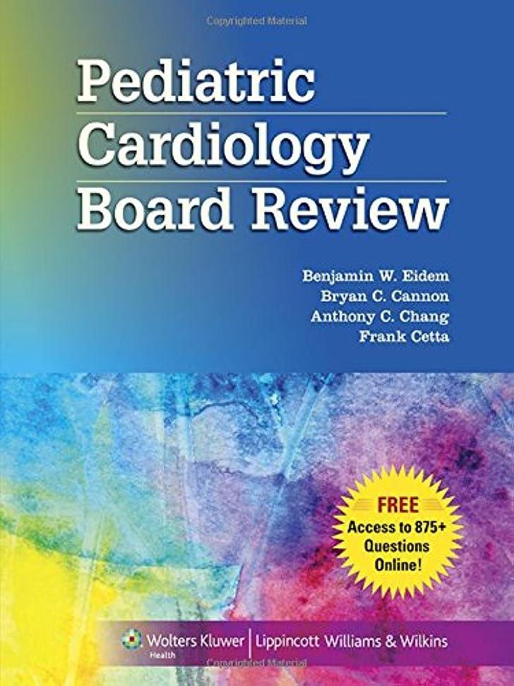 マトリックスキャンセルコメンテーターPediatric Cardiology Board Review