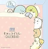 2018 すみっコぐらし 壁かけカレンダー ([カレンダー])