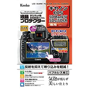 Kenko 液晶保護フィルム 液晶プロテクター...の関連商品4