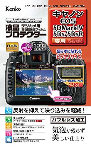 Kenko 液晶保護フィルム 液晶プロテクター Canon ...