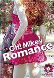 OH!Mikey Romance [DVD]