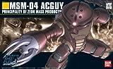ガンプラ HGUC 1/144 MSM-04 アッガイ (機動戦士ガンダム)