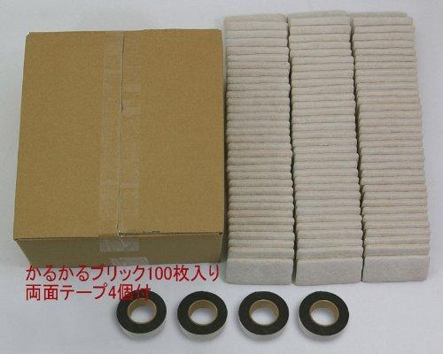 MB-51ホワイト 軽量レンガかるかるブリック Sサイズ(ミニサイズ) 100枚入 屋内用両面テープ付