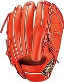 ZETT(ゼット) 硬式野球 グラブ (グローブ) プロステイタス SEシリーズ ピッチャー用 右投げ用 ディープオレンジ (5800) サイズ:4 日本製 専用グラブ袋付き BPROG01S