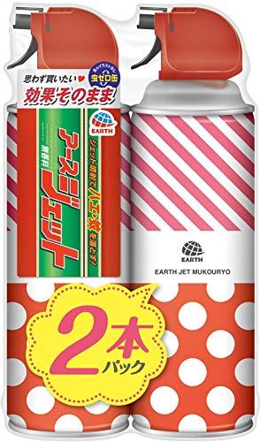 【防除用医薬部外品】 アース製薬 アースジェット 殺虫剤 スプレー 無香料 スペシャルデザイン 450ml 2本パック