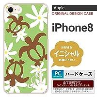 iPhone8 スマホケース ケース アイフォン8 イニシャル ホヌ ティアレ 緑 nk-ip8-1083ini W