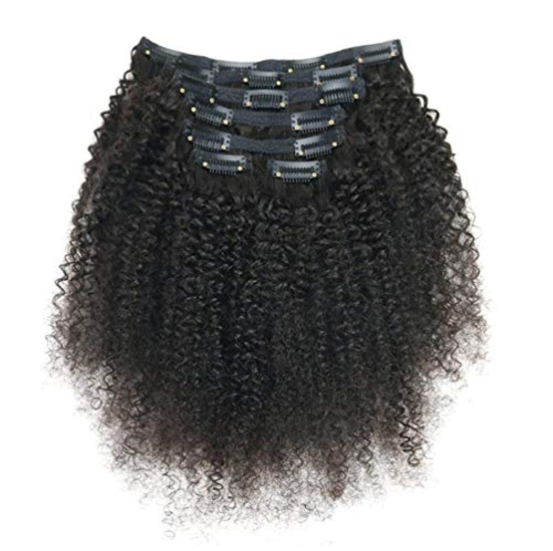 ホラー集中かけるレミーヘアエクステンションの女性ブラジルリアルクリップ人毛フルヘッド7ピースロングカール