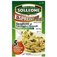 SOLLEONE ソル・レオーネ エスプレッソパスタ スパゲッティ チーズ&ブロッコリ 90g 1ボール(12個入)