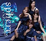 GENESIS ARIA(初回生産限定)