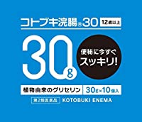 【第2類医薬品】コトブキ浣腸30 30g×10