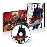 ラスト・ウィッチ・ハンター [Blu-ray]