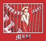 MUSE(初回生産限定盤)(DVD付) (デジタルミュージックキャンペーン対象商品: 400円クーポン)/