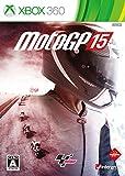 MotoGP 15 - Xbox360