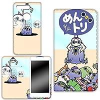 Huawei honor 8 FRD-AL ファーウェイ オーナー エイト スマホケース 手帳型 ケース 手帳 カバー スマホカバー 両面プリント手帳 めんトリ クレーンゲームA (in-046) WHITENUTS TC-C1090648_L