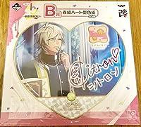 A3 一番くじ 観劇準備OK! B賞 春組 ハート形色紙 シトロン