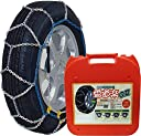 エフ イー シー(FEC) タイヤチェーン 雪道楽QII 備えて安心 冬の必需品 YQ212