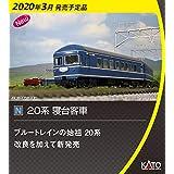KATO Nゲージ ナハネ20 車端部床下機器付 5158-B 鉄道模型 客車