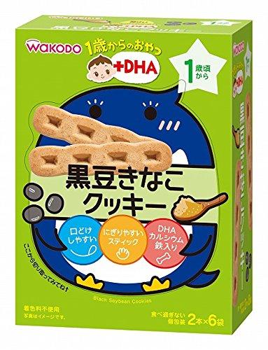 和光堂 1歳からのおやつ+DHA 黒豆きなこクッキー