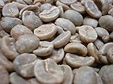 生豆 キリマンジャロAA (1Kg)