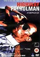 Highway Patrolman [DVD]