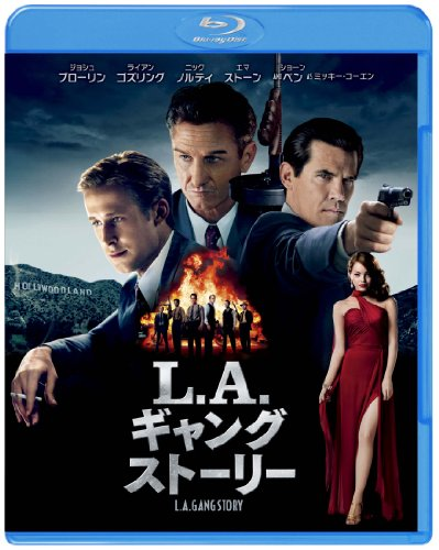 L.A.ギャングストーリー [Blu-ray]の詳細を見る