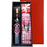 お花とワイン、フラワーベースのセット フランスのロゼワイン「ロゼ・ド・シュヴァリエ」とプリザーブドフラワーのバラの花、手作りの津軽びいどろの一輪挿し