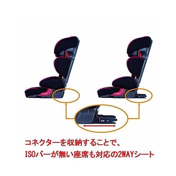 タカタ 312アイフィックスジュニアS ISO...の紹介画像6