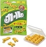 明治製菓パズルシリーズ カール(チーズあじ) -