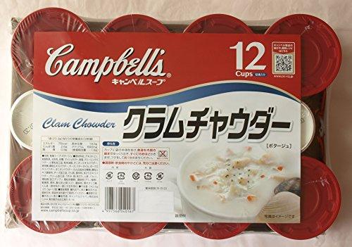 Campbell's キャンベル クラムチャウダーポタージュ 20.3g 12個入×4箱 カップスープ