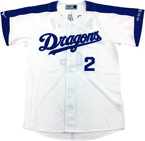 MIZUNO(ミズノ) レプリカユニフォーム 中日ドラゴンズ ホーム 2:荒木 12JRMD1202 ホワイト×Pネイビー M
