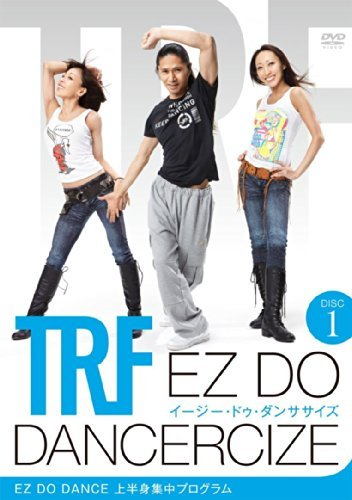 TRF イージー・ドゥ・ダンササイズ EZ DO DANCE...