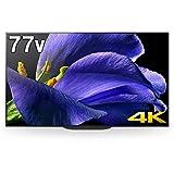 ソニー 77V型 有機ELパネル 地上・BS・110度CSデジタル4Kチューナー内蔵テレビ(別売USB HDD録画対応)Android TV 機能搭載BRAVIA KJ-77A9G