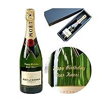 きざむ 名入れ シャンパン MOET CHANDON ボトル彫刻 酒 ギフト 750ml