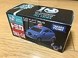 トミカ 海外限定 ディズニーモータース DMA-01~10 10周年 復刻版 日本未発売 (DMA-04コロット スティッチ) [並行輸入品]