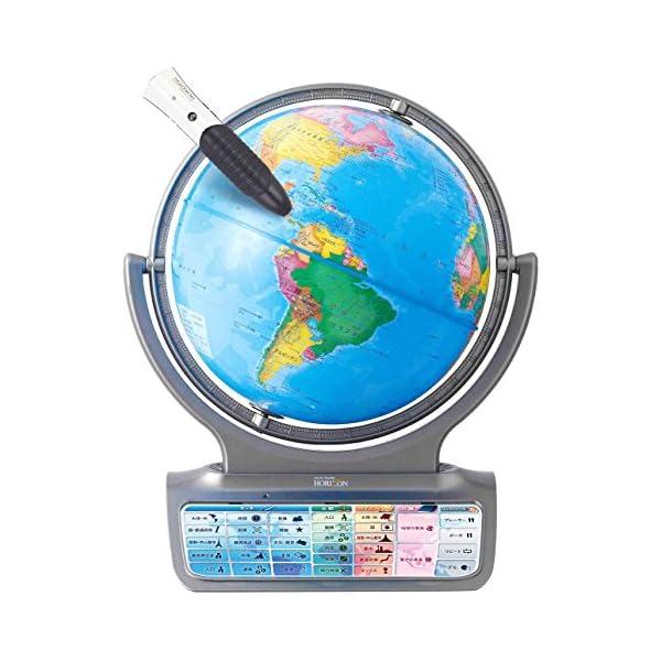 ドウシシャ しゃべる地球儀 パーフェクトグローブ...の商品画像