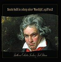 Sonata No.14 in c sharp minor 'Moonlight' op.27【CD】 [並行輸入品]