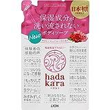 hadakara(ハダカラ)ボディソープ ピュアローズの香り つめかえ 360mL ライオン