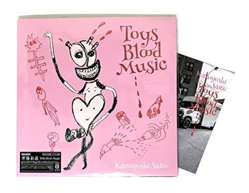 【外付け特典あり】 Toys Blood Music (アナログLP盤) ( 折り畳みA2ポスターCタイプ +斉藤和義スペシャルブックレット付)