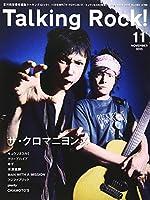 ザ・クロマニヨンズ/キョウソネコカミ特集 2015年 11 月号 [雑誌]: TalkingRock! 増刊