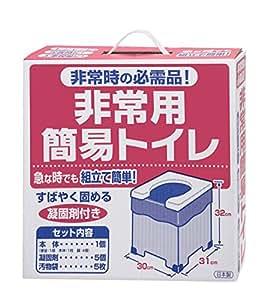 非常用簡易トイレ R-21